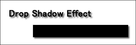 jQueryでドロップシャドウを表現する「Drop Shadow Effect」