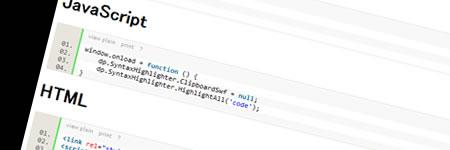 ソースコードをハイライト表示する「SyntaxHighlighter」