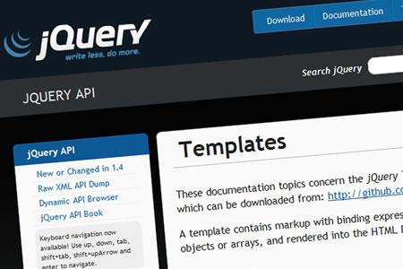 jQuery公式のテンプレートplugin 「jQuery Templates」